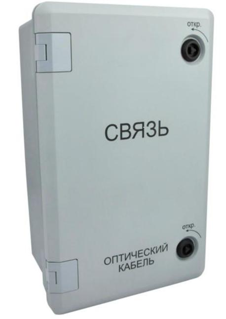 Устройство перегонной связи УПС.СТ01