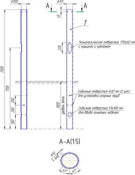 Диэлектрическая стойка перегонная ДСП.СТ01
